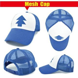 de83954b181a8 ... Dipper Gravity Falls Cartoon New Curved Bill Hat Cap Trucker. like  7