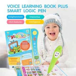 Kids Learning Machine Common Sense Cognitive Intelligence