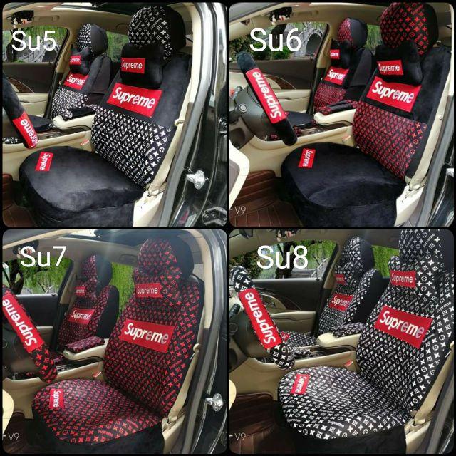 ☑️COD☑️ New Lv Supreme Car Seat Cover | Shopee Philippines