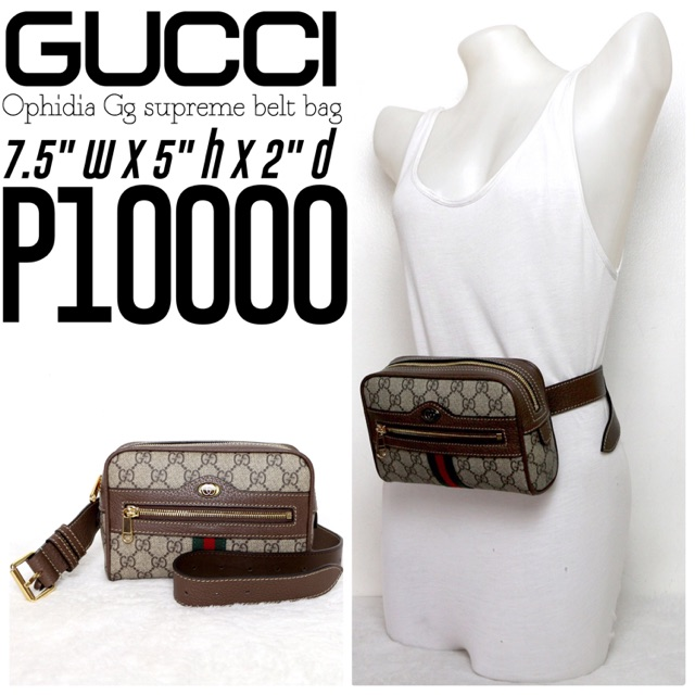 d00734365 New & authentic GUCCI ophidia GG supreme belt bag | Shopee Philippines