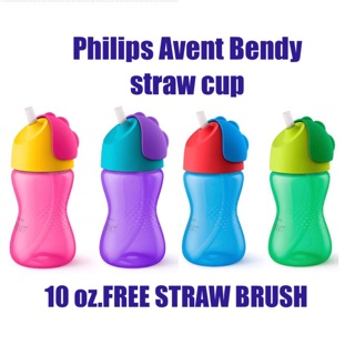 Philips Avent My Bendy Straw Cup10oz