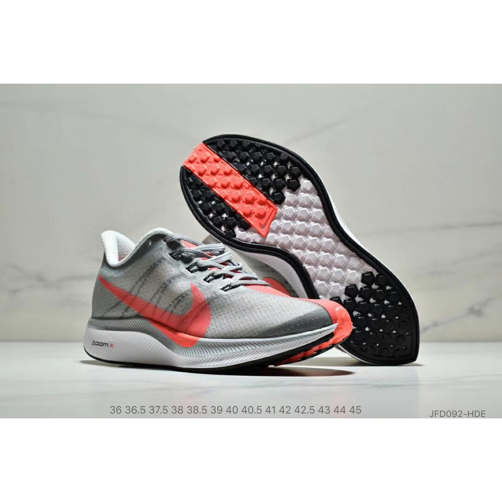 new style 87092 4272a Nike AIR MAX 270 FLYKNIT Running Shoes Unisex Grey Rainbow   Shopee  Philippines