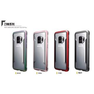 brand new 5eda0 5d156 X-DORIA Defense Shield Case for Huawei P20 Lite   Shopee Philippines