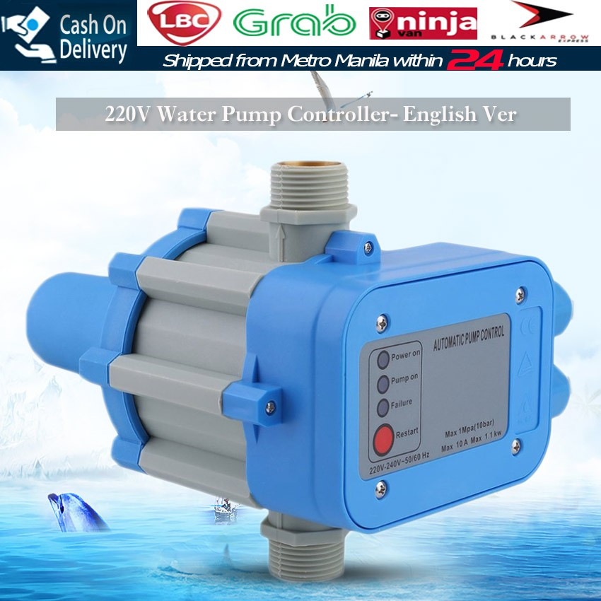 220V Automatic Water Pump Pressure Controller Control Switch Unit  Electronic Switch House Garden