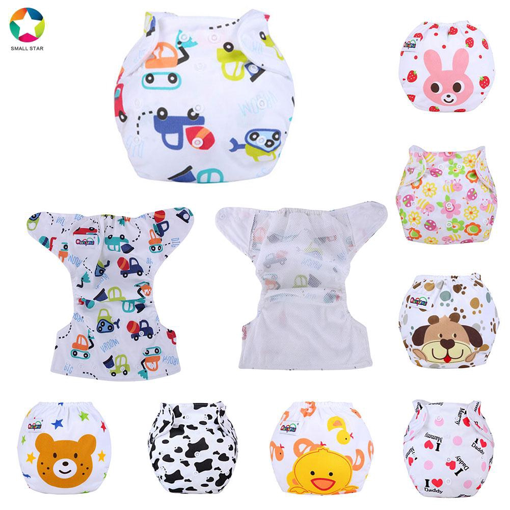 Cathy Baby Boys Girls Cloth Diaper Reusable Washable Pocket Nappies 1 Insert