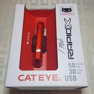 TL-LD700-R CatEye Rapid X Rear LM Bicycle Light
