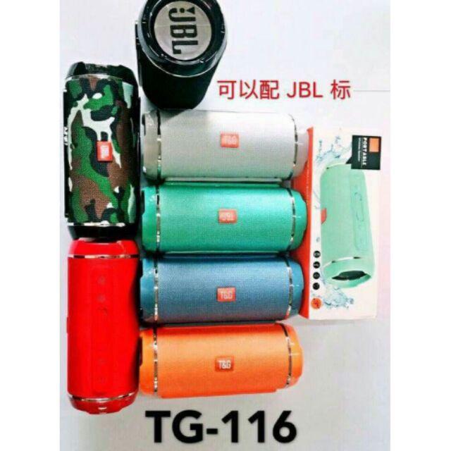 JBL SPEAKER TG-113