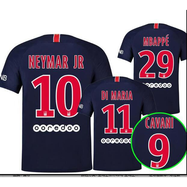 a9be0d9aa neymar+jr - Prices and Online Deals - Oct 2018