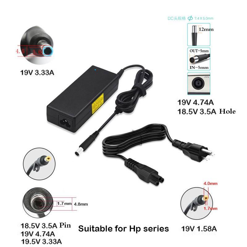 Hp laptop charger 19V 4 74A 3 33A / 18 5V 3 5A / 19 5V 3 33A