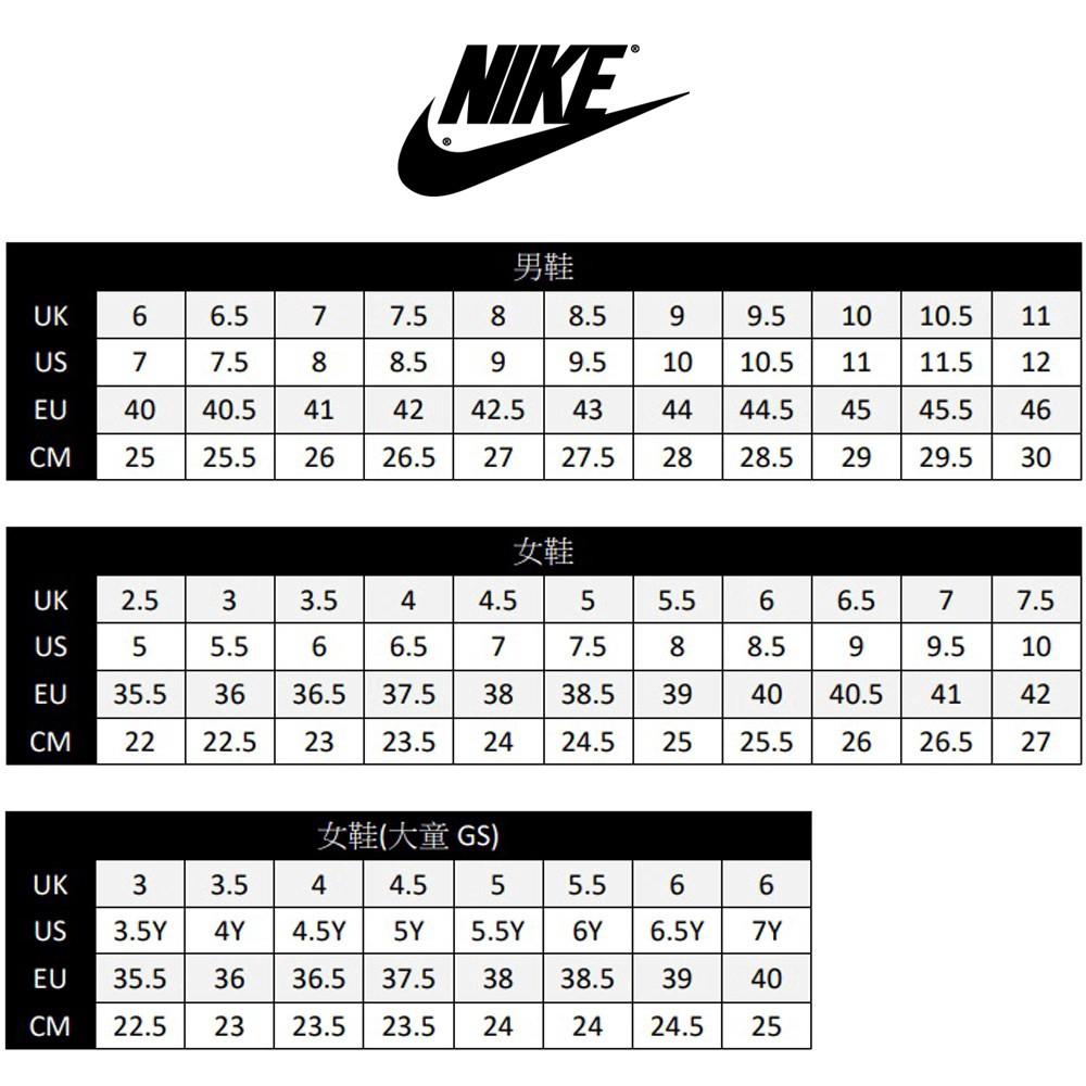 منطقة مبكر تطهير Nike 42 In Cm Sjvbca Org