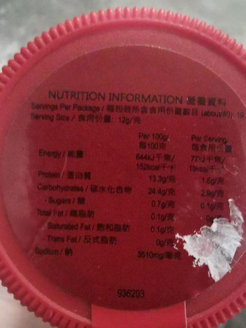 Bovril 230g Vegetarian food SALE