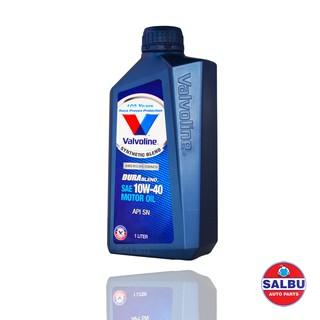 Valvoline Motor Oil Durablend SAE 10W-40 1L | Shopee Philippines