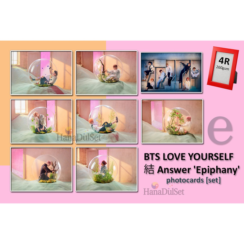 Bts Loveyourself 結 Answer Epiphany Version E Photocards