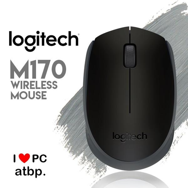 9ba547308a5 Logitech M170 Wireless Mouse (Black) | Shopee Philippines