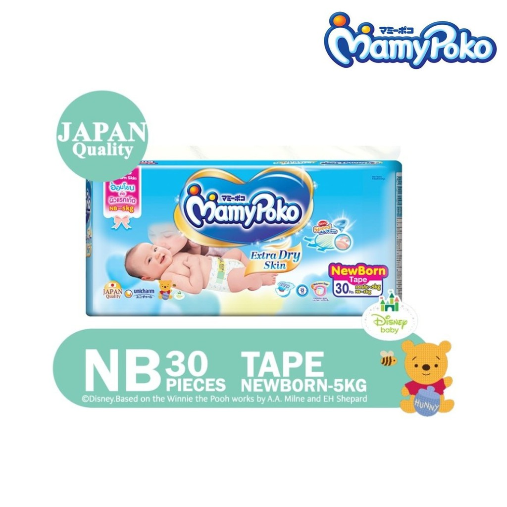 Huggies Dry Diaper Tape Newborn S M L Shopee Philippines Pampers Premium Care New Born 52