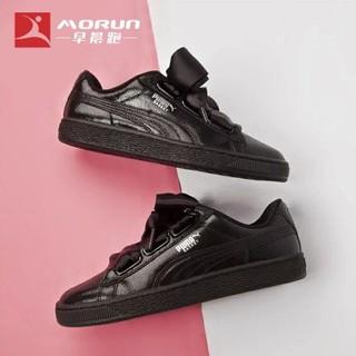 arrives ever popular excellent quality Puma Basket Heart 364108-01 Rihanna bow-