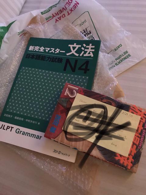 ON HAND Shin Kanzen Master JLPT N4 Grammar Book | Shopee Philippines