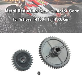RC Car Part, Upgrade Car Motor Metal Radiator Part for WLtoys 144001 1//14 4WD RC Off Road Car Motor Heat Sink
