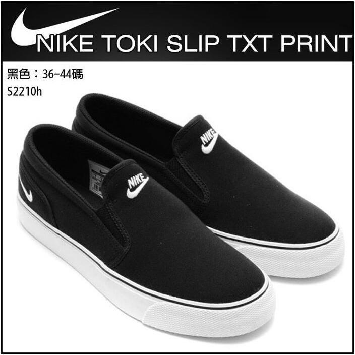 e731337086a0 Nike Toki Slip Txt Print classic pedal lazy shoes black flor ...