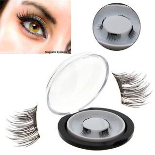 5e5da0cda5b 4pcs 3D Magnetic Sharpen False Eyelashes No Glue Magnet Eye Lashes Extension  | Shopee Philippines