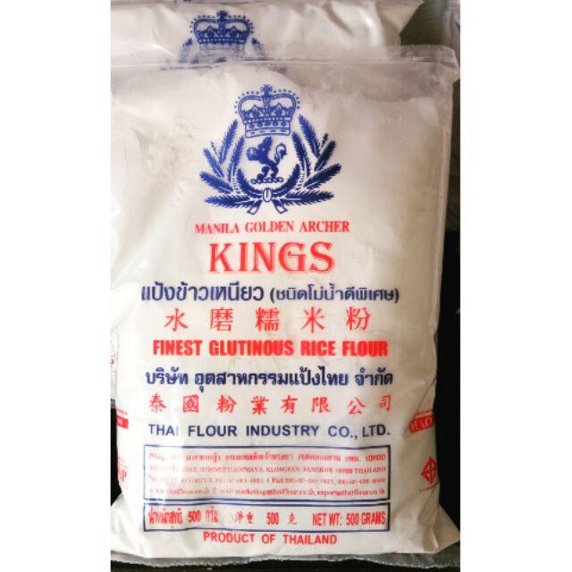 Glutinous (Malagkit) Rice Flour