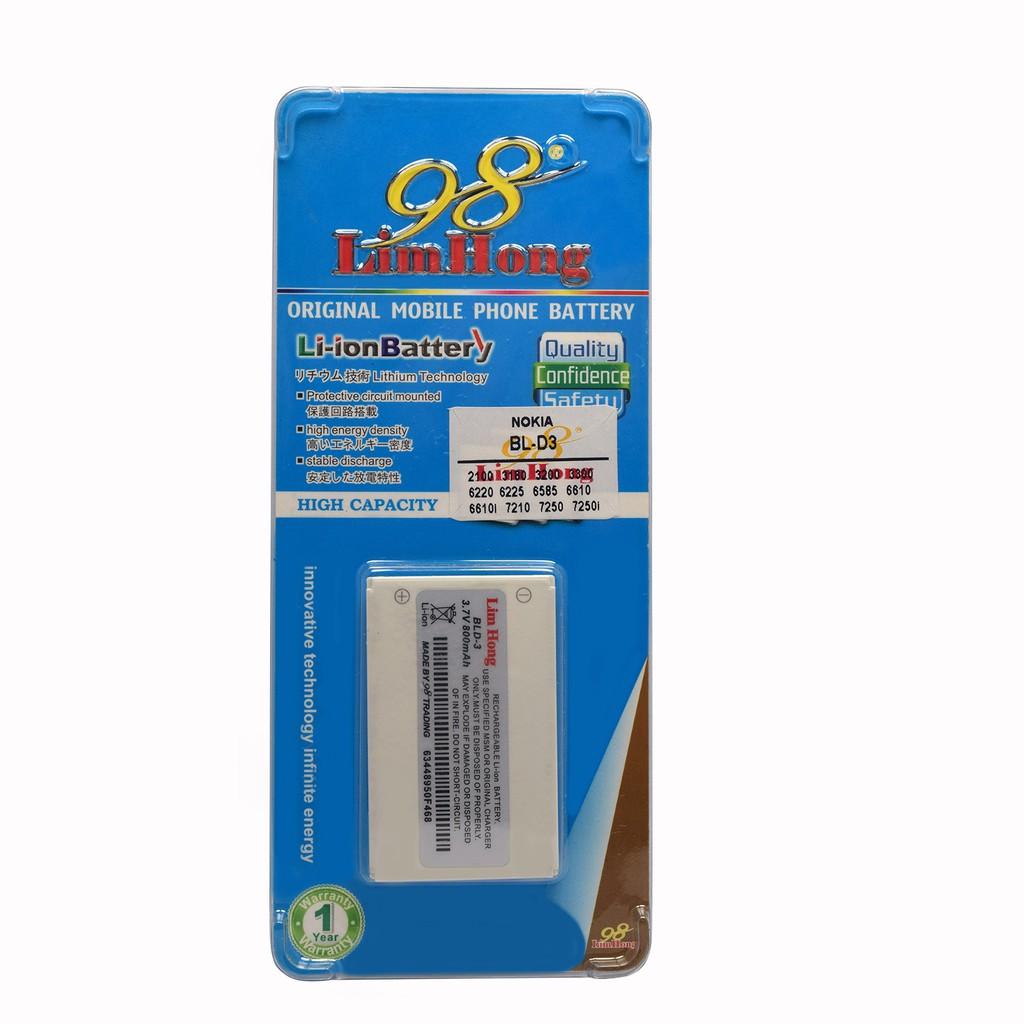 4346d04537e Nokia N96, N98, N99, X5-01 Battery BL-5F | Shopee Philippines