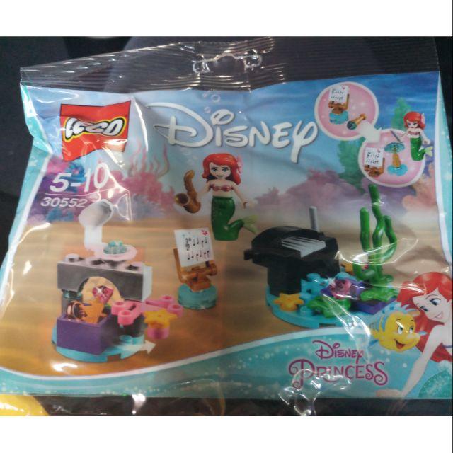 Disney princess lego pack /_ ariel The little mermaid /_  Age 5-10 /_ 30552