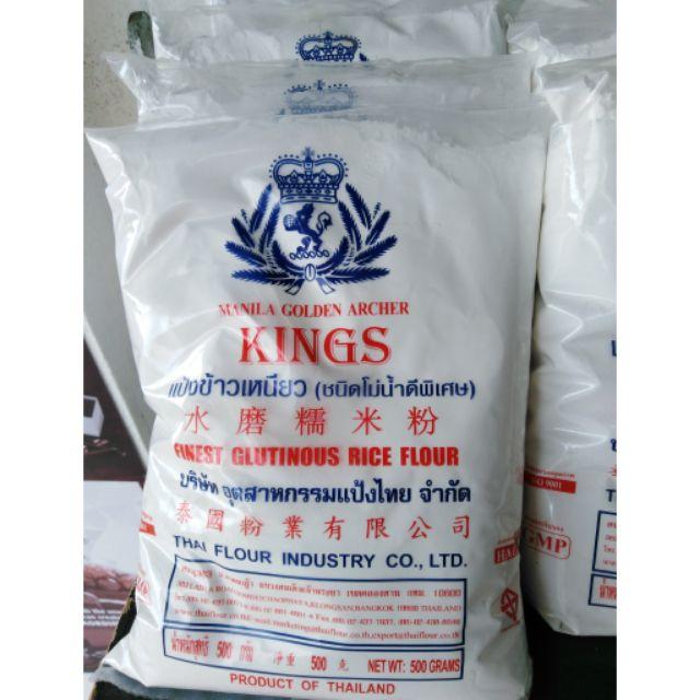 GOLD COIN Glutinous Rice Flour 500 grams | Shopee Philippines