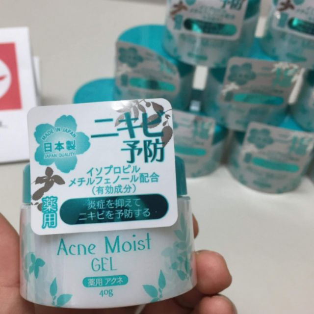 Daiso Japan Acne Moist Gel Cream Moisturizer 40g 1 3oz Made