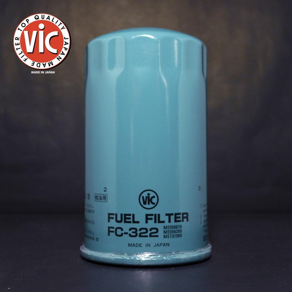 Fuel Filter Fc 235 Patrol Safari Shopee Philippines 2007 Trailblazer