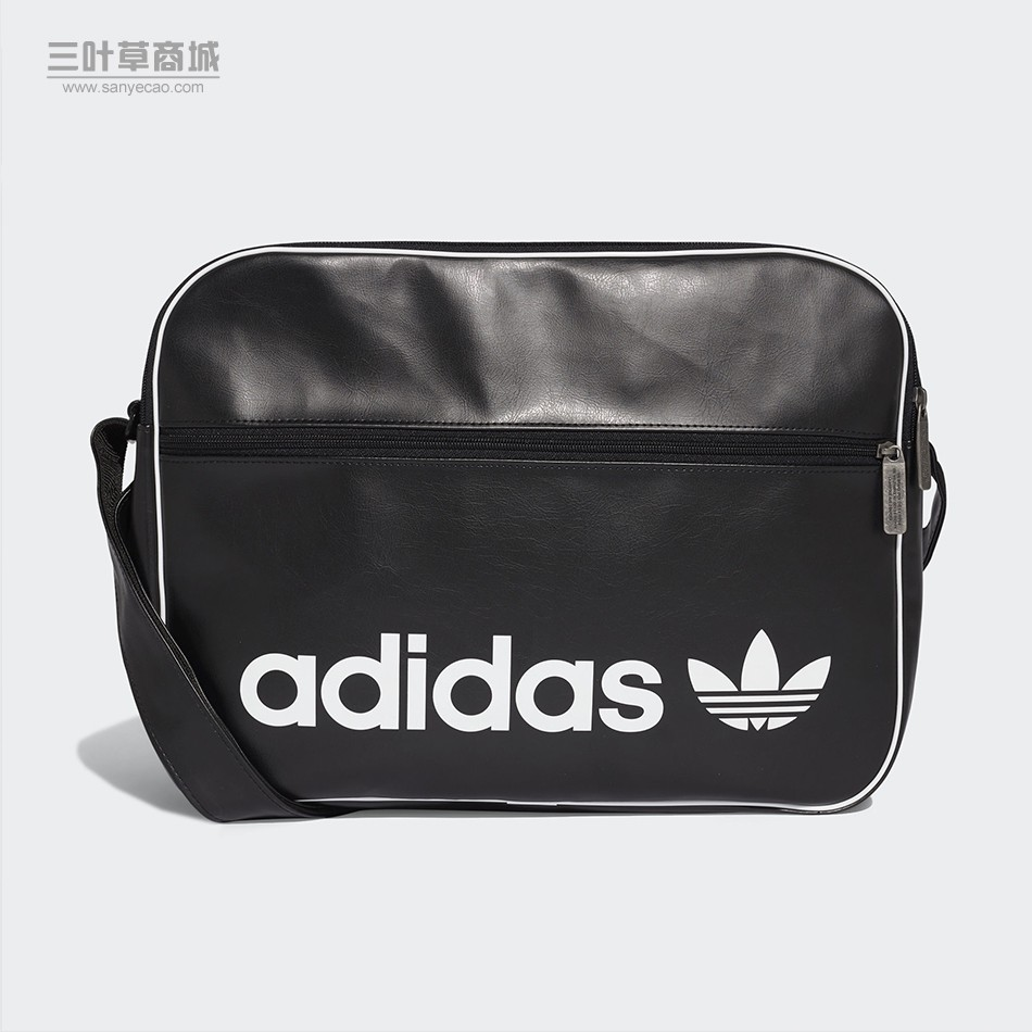 2dbac25e5bec Authentic Adidas x Issey Miyake Mini Airliner Bag