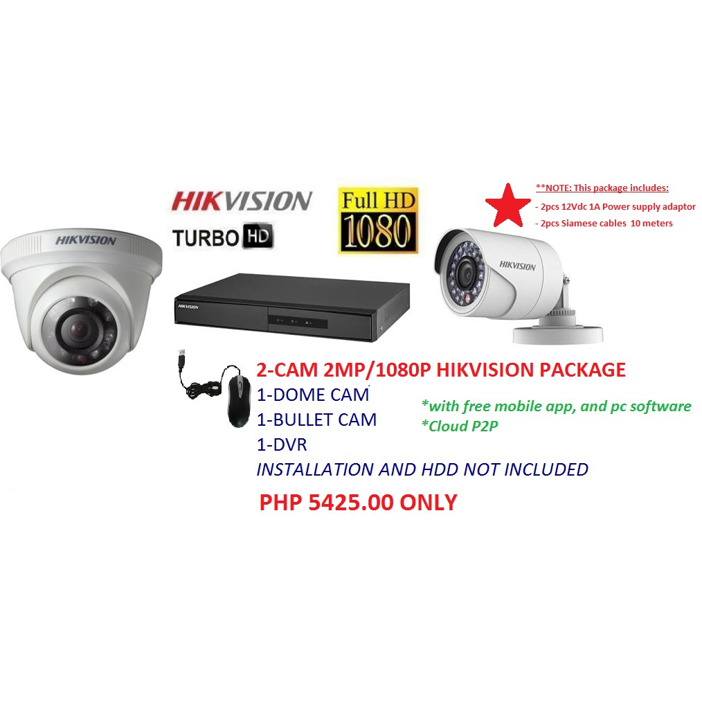 2MP HIKVISION PACKAGE 4CH 2CAMERA with accessories
