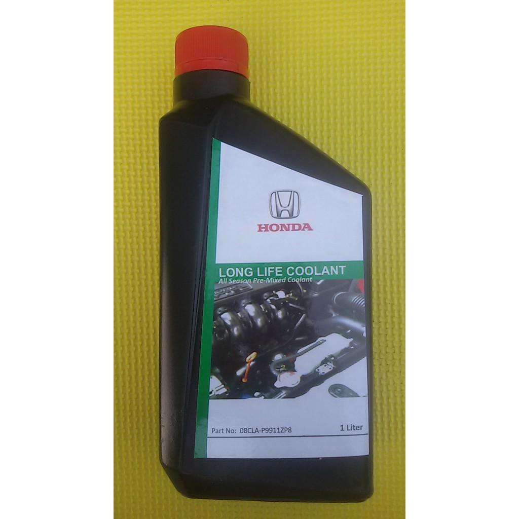 Honda Genuine Long Life Type-1 Green Coolant