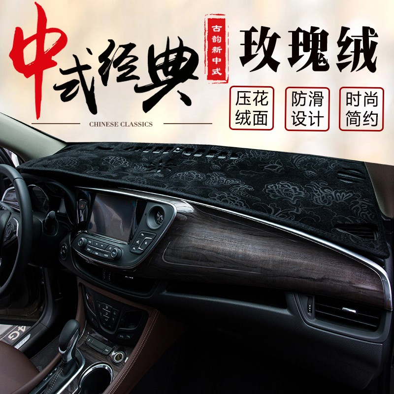 Fiat Philippine instrument panel light pad to please Philippine Yue change  decoration in the control