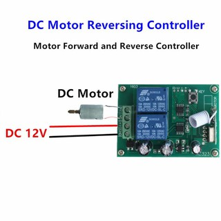 DC 12V 2 Channel RF 433MHz Wireless Remote Control Switch