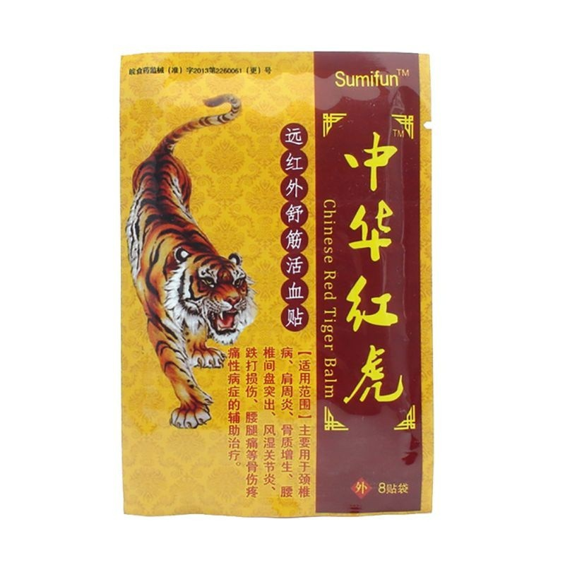 8x Chinese Back Pain Heat Pain Relief Tiger Balm  Medical Pl