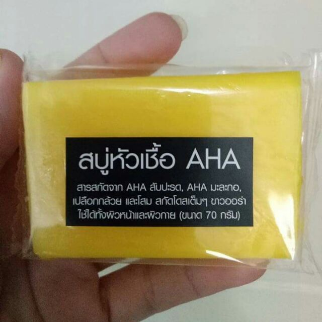 PAUBOS SALE! MIMI WHITE AHA SOAP (ON HAND)
