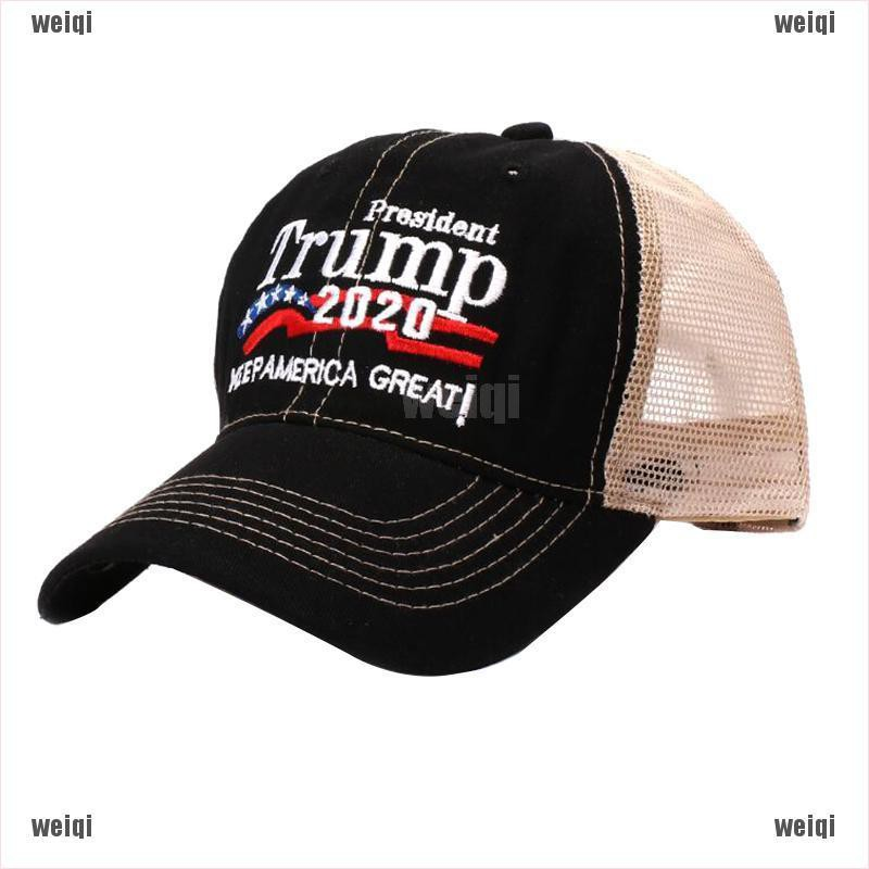 Make America Great Again Donald Trump 2016 Hat Cap WHITE Republican