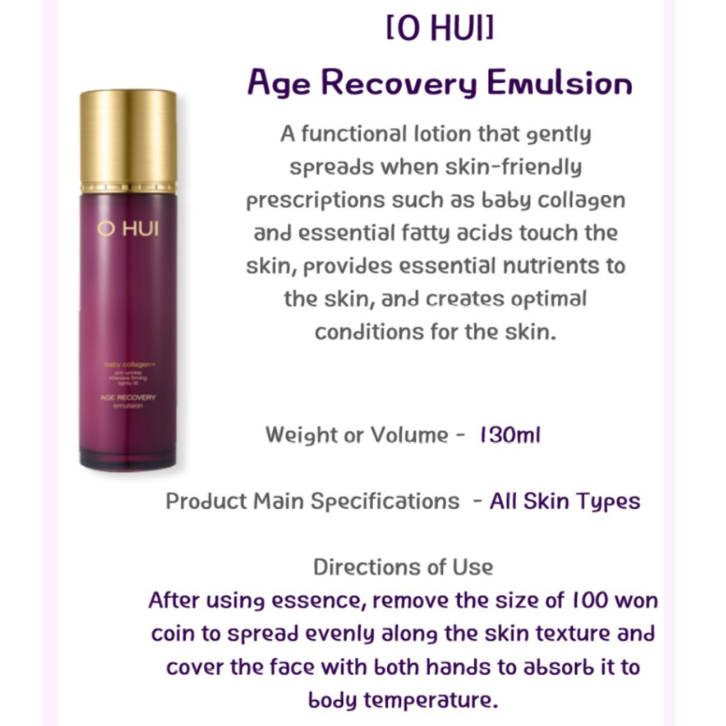 [O HUI] Age Recovery Emulsion 130ml