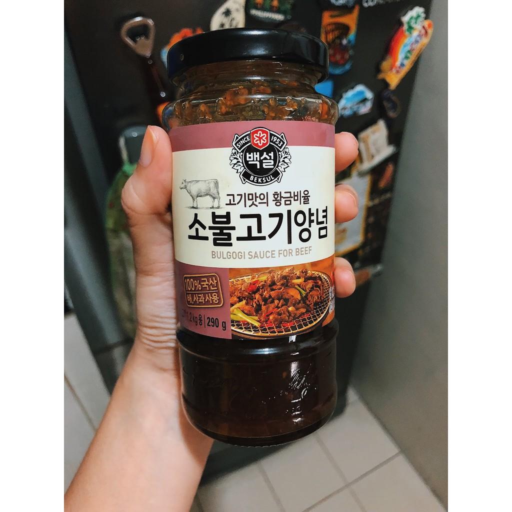 Bulgogi Sauce for Beef 500g | Shopee Philippines