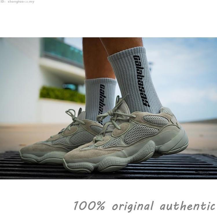 pretty nice 9c754 2ee0f Fashion original Adidas Yeezy 500 Salt Grandpa Coconut Salted Casual Old