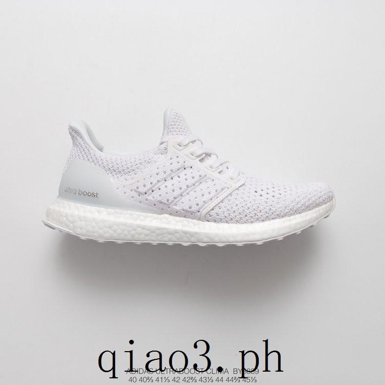 dd0055039869a Adidas Ultra Boost UB Clima 4.0 Unisex Sport Shoes BY8889