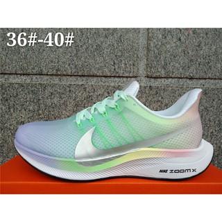 No. 23 Nike Air Pegasus+ 28 | Nike Pegasus | Nike air