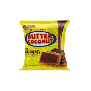 Nissin Butter Coconut Biscuits Half Coated with Chocolate ...320 x 320 jpeg 18 КБ
