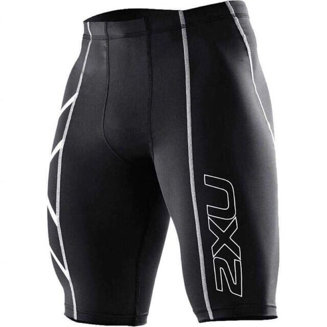 0adc3f554bec6 Male Compression Shorts Board Bermuda Masculine Short Pants | Shopee  Philippines