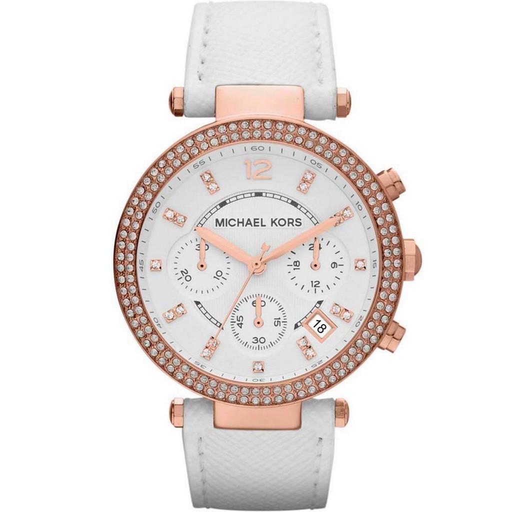 b2fe1c400e32 Michael Kors Parker Silver Crystal Pave Dial Watch MK5925