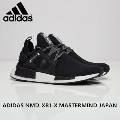 Buy Mastermind X Adidas NMD C2