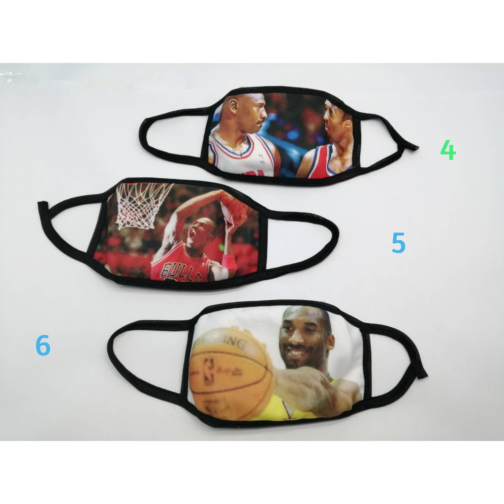 Basketball Mask Design Cotton Elastic Face Mouth Cover