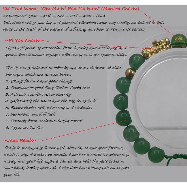 Double Gold PIYAO Charm w/ Jade Beads & Mantra Stone 8mm