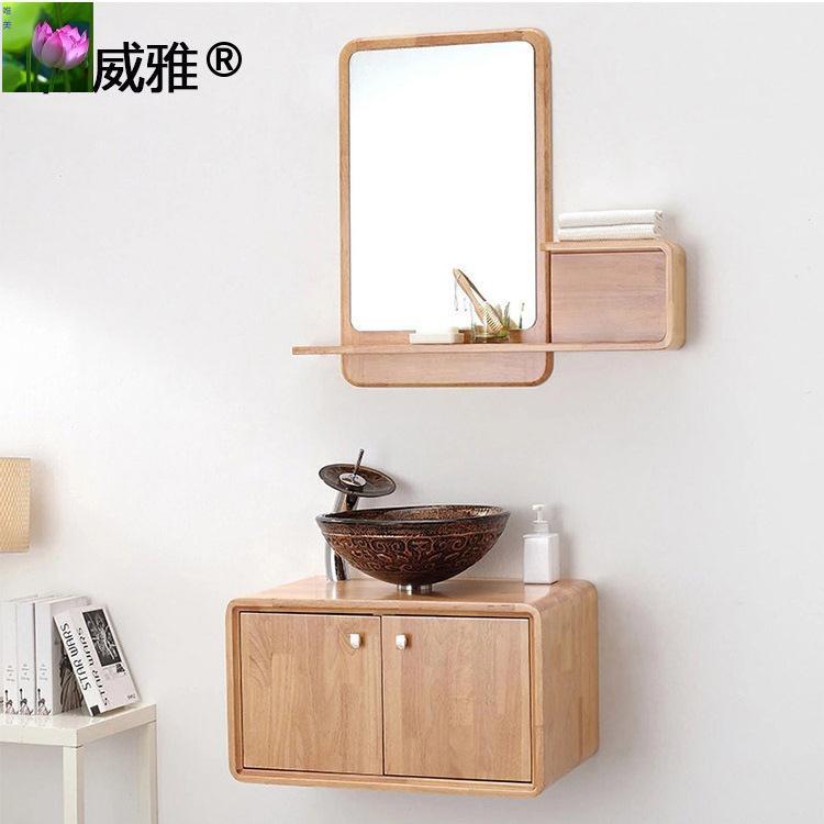 Custom Solid Wood Bathroom Cabinet